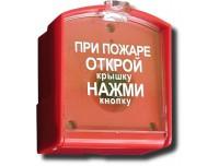Ладога ИПР-РК