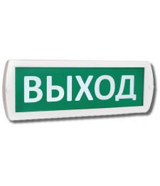 """Табло Топаз 12 """"Выход"""""""