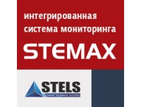ИСМ STEMAX